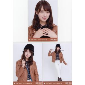 乃木坂46 衛藤美彩 乗馬風 生写真3枚コンプ