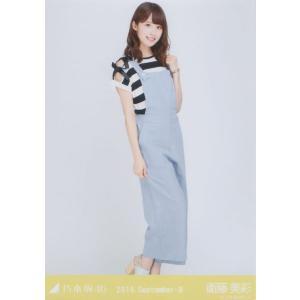 乃木坂46 衛藤美彩 サロペット 生写真 ヒキ