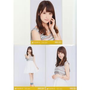 乃木坂46 衛藤美彩 タンクトップ 生写真3枚コンプ