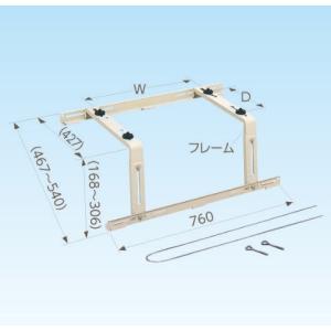 キャッチャー C-YG 傾斜屋根 平地置共用|macocoro