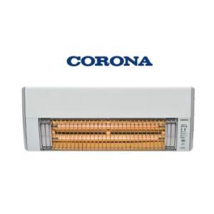 在庫あり コロナ CHK-C126A ウォールヒート 壁掛型遠赤外線暖房機 HOT & COOLFAN|macocoro