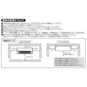 在庫あり コロナ CHK-C126A ウォールヒート 壁掛型遠赤外線暖房機 HOT & COOLFAN|macocoro|07