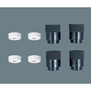 在庫あり パナソニック HK9003 竿縁天井取付アダプタ|macocoro