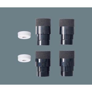パナソニック HK9004 LEDシーリング用竿縁天井取付け治具 4個セット|macocoro