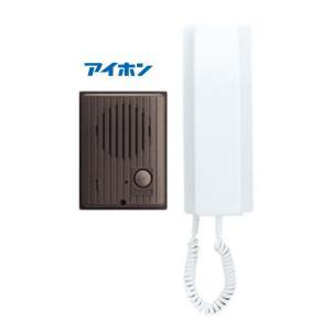 アイホン IES-1AT/A  ワンタッチドアホン1・1 電源直結式 セット内容玄関1室内1|macocoro