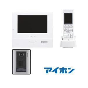 在庫あり アイホン KG-88 ROCO タッチ7 7型ワイド画面 録画機能内蔵 広角カメラ搭載 AC電源プラグ式 電源直結式対応|macocoro