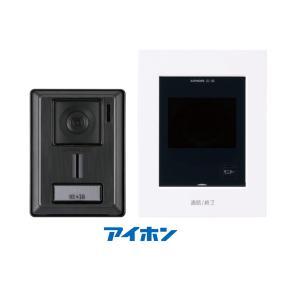 在庫あり アイホン KI-55 カラーテレビドアホン 玄関子機1台と室内モニター1台 3.5型 AC電源プラグ付 直結も可能 スタンダードタイプ|macocoro