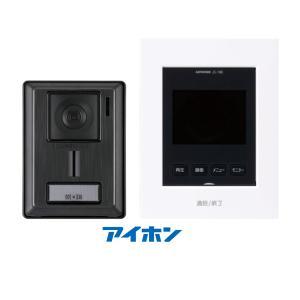 在庫あり アイホン KI-66 録画機能付 カラーテレビドアホン 玄関子機1台と室内モニター1台 3.5型 AC電源プラグ付 直結も可能 スタンダードタイプ