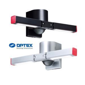 オプテックス LP-20 BL ブラック 又は LP-20 S シルバー 屋外 センサ調光型 LED 照明  防犯灯 AC電源式|macocoro