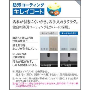 Panasonic LSEB7107LE1 LEDキッチンライト 棚下取付 両面化粧 タイプ コンセント付 プルスイッチ|macocoro|04