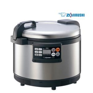 象印 NH-GE54 XA 単相 200V 専用 業務用 IH 炊飯ジャー 高火力 3升炊き|macocoro