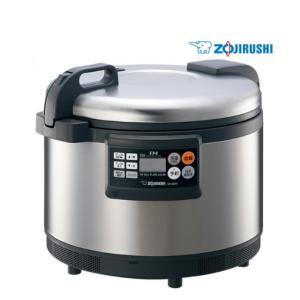 象印 NH-GEA54 XA 三相 200V 専用 業務用 IH 炊飯ジャー  高火力 3升炊き|macocoro