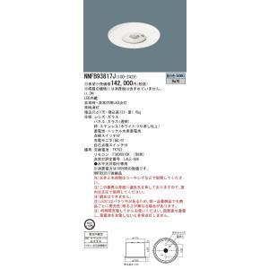 代引き決済不可 パナソニック NNFB93817J 天井埋込型LED 昼白色 一般型 30分間 LED高天井用 〜10m 埋込穴φ175 ガラスパネル付型 クリーンルーム向け|macocoro