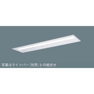 パナソニック NNLK42730J 天井埋込型 器具本体 40形 W300|macocoro