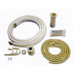 エアコン用配管キット 5セット NT-P23JN-3.5F 多久販売 2分3分ペアチューブ部材入り(電線なし)  |macocoro