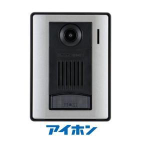 アイホン WJ-DA テレビドアホン用 カメラ付き玄関子機 4台まで設置可能|macocoro