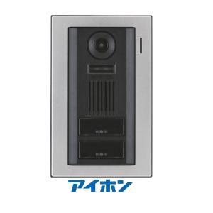 アイホン WJ-DA2 テレビドアホン用 カメラ付き玄関子機 二世帯用 ROCOタッチ7 専用|macocoro