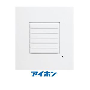 アイホン WJW-R テレビドアホン用 ワイヤレス中継器|macocoro