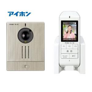 在庫あり アイホン WL-11 ワイヤレステレビドアホン 約2.4インチ 録画機能付 配線工事不要|macocoro