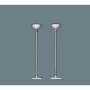 パナソニック XFP750WW パイプ吊具 ワン型 高さ750mmタイプ|macocoro