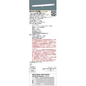 パナソニック XLF433HNNLE9 シンプルセルコン階段非常灯 ひとセンサON/OFF 30分間タイプ|macocoro