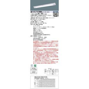 パナソニック XLF433NNNLE9 シンプルセルコン 階段非常灯 ひとセンサON/OFF Nタイプ 30分間タイプ|macocoro