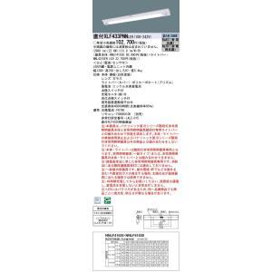パナソニック XLF433PNNLE9 シンプルセルコン 階段非常灯 ひとセンサON/OFF Nタイプ 30分間タイプ|macocoro
