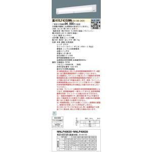 パナソニック XLF433UNNLE9 シンプルセルコン階段非常灯 ひとセンサON/OFF 30分間タイプ|macocoro