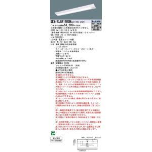 パナソニック XLG411DGNLE9 天井直付型 40形 一体型LEDベースライト FLR40形×1灯 器具節電タイプ Dスタイル|macocoro