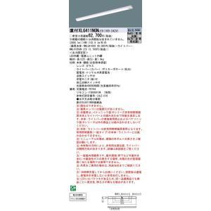 パナソニック XLG411NGNLE9 天井直付型 40形 一体型LEDベースライト FLR40形×1灯 器具節電タイプ iスタイル|macocoro