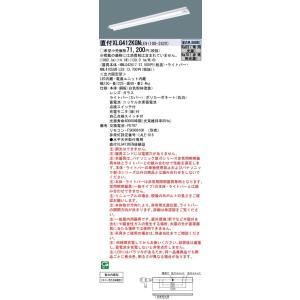パナソニック XLG412KGN LE9 天井直付型 40形 一体型LEDベースライト FLR40形×1灯 器具節電タイプ 反射笠付型|macocoro
