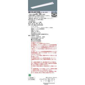 パナソニック XLG421KGNLE9 天井直付型 40形 一体型LEDベースライト Hf32形×1灯 定格出力型器具相当 反射笠付型|macocoro