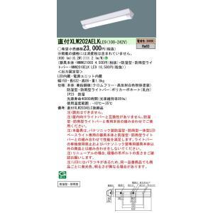 パナソニック 直付 XLW202AELKLE9 防湿型 防雨型 Dスタイル W150 電球色 800lmタイプ FL20形器具 1灯 相当|macocoro