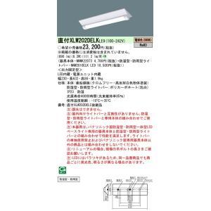 パナソニック 直付 XLW202DELKLE9 防湿型 防雨型 Dスタイル W230 電球色 800lmタイプ FL20形器具 1灯 相当|macocoro