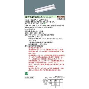 パナソニック 直付 XLW203KELKLE9 ステンレス 防湿型 防雨型 反射笠付型 電球色 800lmタイプ FL20形器具 1灯 相当|macocoro
