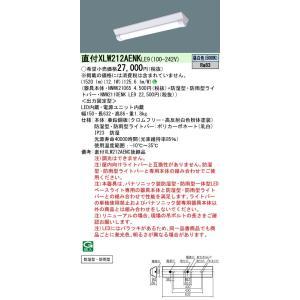 パナソニック 直付 XLW212AENKLE9 防湿型 防雨型 Dスタイル W150 昼白色 1600lmタイプ FL20形器具 2灯 相当|macocoro