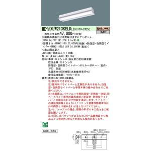 パナソニック 直付 XLW213KELKLE9 ステンレス 防湿型 防雨型 反射笠付型 電球色 1600lmタイプ FL20形器具 2灯 相当|macocoro
