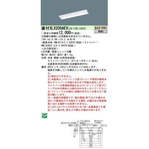 Panasonic XLX200AEVLE9 iDシリーズ20形 W150 温白色 800lmタイプ FL20形器具1灯相当 macocoro