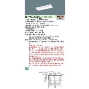 Panasonic XLX200DELLE9 iDシリーズ20形 W230 電球色 800lmタイプ FL20形器具1灯相当 macocoro