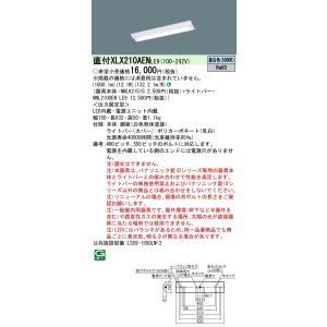 Panasonic XLX210AEN LE9 iDシリーズ20形 W150 昼白色 1600lmタイプ FL20形器具2灯相当 macocoro