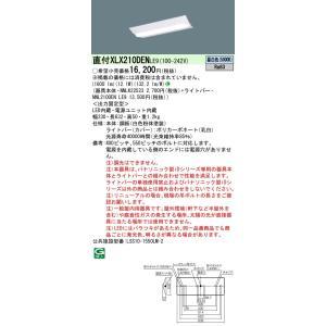 Panasonic XLX210DEN LE9 iDシリーズ20形 W230 昼白色 1600lmタイプ FL20形器具2灯相当 macocoro