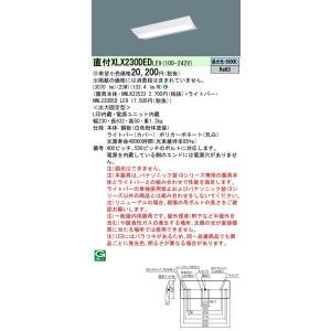 Panasonic XLX230DEDLE9 iDシリーズ20形 W230 昼光色 3200lmタイプ Hf16形高出力型器具 2灯相当 macocoro