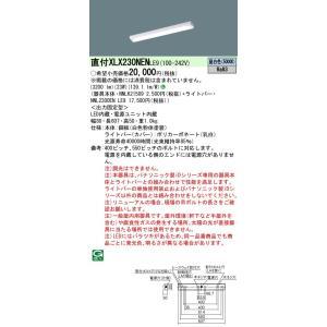 Panasonic XLX230NEN LE9 iスタイル iDシリーズ20形 W80 昼白色 3200lmタイプ Hf16形高出力型器具 2灯相当 macocoro