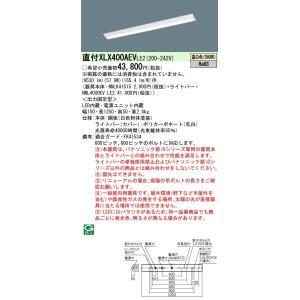 パナソニック 直付 XLX400AEVLE2 一体型LEWベースライト Dスタイル 非調光 温白色 W150 10000lm Hf32形 × 3灯 相当|macocoro