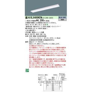 パナソニック 直付 XLX400KENLE2 一体型LEWベースライト 反射笠付型 非調光 昼白色 W150 10000lm Hf32形 × 3灯 相当 |macocoro