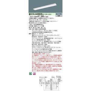 パナソニック 直付 XLX400KENLR2 一体型LEWベースライト 反射笠付型 調光 昼白色 W150 10000lm Hf32形 × 3灯 相当 |macocoro