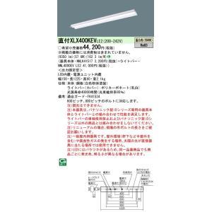 パナソニック 直付 XLX400KEVLE2 一体型LEWベースライト 反射笠付型 非調光 温白色 W150 10000lm Hf32形 × 3灯 相当|macocoro