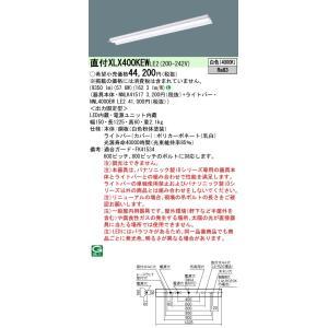 パナソニック 直付 XLX400KEWLE2 一体型LEWベースライト 反射笠付型 非調光 白色 W150 10000lm Hf32形 × 3灯 相当 |macocoro
