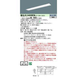 パナソニック 直付 XLX400RENLE2 天井埋込型 40形 一体型LEWベースライト 10000lm Hf32形 × 3灯 相当  下面開放 W120|macocoro