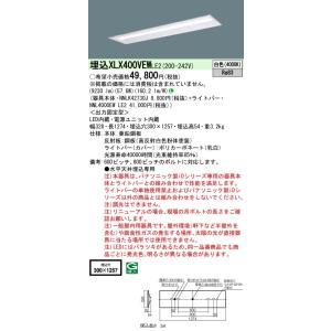 パナソニック 直付 XLX400VEWLE2 白色 天井埋込型 40形 一体型LEWベースライト 10000lm Hf32形 × 3灯 相当  下面開放 W300|macocoro